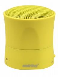 Портативная Bluetooth-колонка Smartbuy® FOP желтая