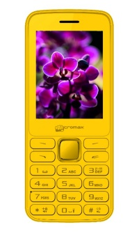 Micromax X245 Yellow