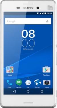 E2333 (Xperia M4 Aqua DUAL LTE)  White