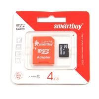 MicroSD 4Gb Smart Buy Сlass 10 (с адаптером)