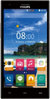 Philips S616 (Dark Grey)