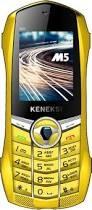KENEKSI M5 желтый