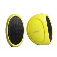 Мультимедийные стерео колонки SmartBuy® DRIVE мощность 5Вт USB желтые