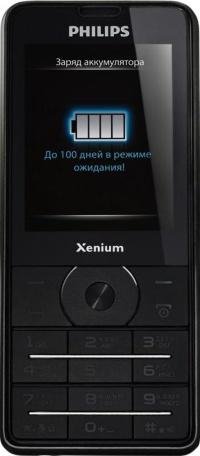 Philips X1560 (Black)