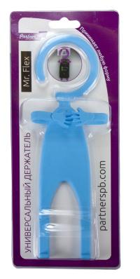 Держатель универсальный Mr.Flex, силиконовый, гибкий, голубой