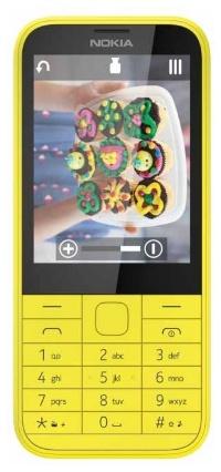 225 DS Желтый