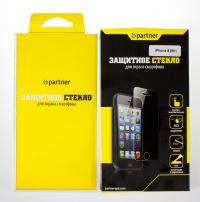 Защитное стекло для iPhone 5 (твердость 9H)
