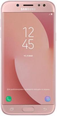 """Samsung Galaxy J5 2017 J530FM 5.2"""" 16Gb Pink"""