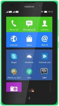 XL DS Зеленый