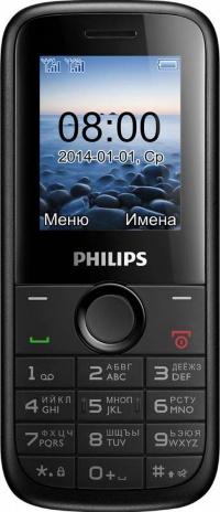 Philips E120 (Black)
