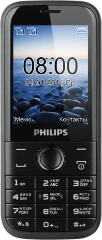 Philips E160 (Black)