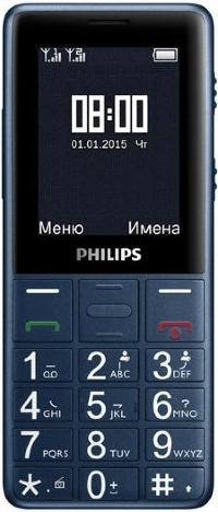Philips E311 (Navy)