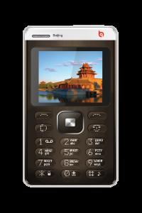 BQ Beijing 1404 Коричневый