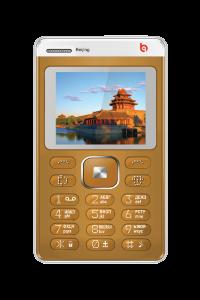 BQ Beijing 1404 Золотой